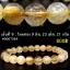 ▽[โปรโมชั่น] สร้อยข้อมือ ไหมทอง (Rutilated Quartz ) 8-10.5 mm. (06-09-17) thumbnail 10