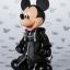 S.H. Figuarts - King Mickey (KINGDOM HEARTS II)(Pre-order) thumbnail 2