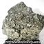 เพชรหน้าทั่งขนาดใหญ่ หรือกลุ่มไพไรต์ pyrite (3.56 Kg) thumbnail 2