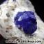 แร่ลาซูไรท์ (Lazurite)-แคลไซต์-ไมก้า-ไพไรต์ (163g) thumbnail 10