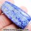 ▽ลาพิส ลาซูลี่ Lapis Lazuli ขัดมันขนาดพกพา (28g) thumbnail 2