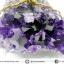 ▽ต้นไม้มงคล หินอเมทิสต์ ใช้เสริมฮวงจุ้ย โต๊ะทำงาน (188g) thumbnail 7