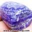 ลาพิส ลาซูลี่ Lapis Lazuli ขัดมันขนาดพกพา (44g) thumbnail 3
