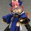 figma - Fate/EXTRA: Caster(Pre-order) thumbnail 6