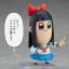 Nendoroid - Pop Team Epic: Pipimi(Pre-order) thumbnail 5