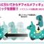 Nendoroid Plus - Hatsune Miku x CuteRody Gekisou! Pullback Car: Miku Hatsune & Cute Rody (Mint)(Pre-order) thumbnail 7