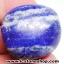ลาพิส ลาซูลี่ Lapis Lazuli ขัดมันขนาดพกพา (40g) thumbnail 2