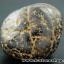 ▽แร่ภูเขาควาย หินมงคลจากภูเขาควาย (22g) thumbnail 1