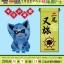 G.E.M.Series Gaiden - Uzumaki Naruto to Bijuu Tachi Aniplex Plus (Limited Pre-order) thumbnail 16