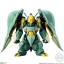 FW GUNDAM CONVERGE EX20 Quin-Mantha (CANDY TOY)(Pre-order) thumbnail 2