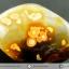 เดนไดทริก อาเกต Dendritic Agateขัดมันจากมาดากัสการ์ (46g) thumbnail 4