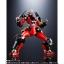 Super Robot Chogokin - Gurren Lagann 10th Anniversary Set (Limited Pre-order) thumbnail 4