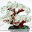 [โปรโมชั่น] ต้นไม้มงคล อเวนจูรีน Green Aventurine (สูง 32 cm) thumbnail 2