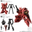 Mobile Suit Gundam G Frame 10Pack BOX (CANDY TOY)(Pre-order) thumbnail 4