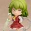 Nendoroid - Touhou Project: Yuka Kazami(Pre-order) thumbnail 4