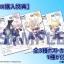 [Bonus] Desktop Army - Fate/Grand Order 3Pack BOX(Pre-order) thumbnail 10
