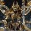 Garo Special -Byakuya no Majuu- - Ourin Garo - Makai Kadou (Limited Pre-order) thumbnail 1