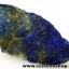 ▽ลาพิส ลาซูลี่ Lapis Lazuli ก้อนธรรมชาติ (21g) thumbnail 3