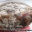 หินเต่าหินมงคลจากฝั่งลาว (2.4kg) thumbnail 7
