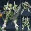 S.R.G-S - Super Robot Wars OG ORIGINAL GENERATIONS: Raftclans Faunea Plastic Model(Pre-order) thumbnail 1