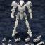 M.S.G Modeling Support Goods - Mecha Supply 08 X Armor B(Pre-order) thumbnail 3
