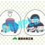 Toy'sworks Collection Niiten-gomu! Clip - Osomatsu-san 10Pack BOX(Pre-order) thumbnail 10