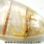 =โปรโมชั่น= พลอยไหมทอง Golden Rutilated Quartz (15ct.) thumbnail 1