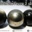 [โปรโมชั่น]สร้อยข้อมือโกลเด้น ออบซิเดียน+ไพไรต์+ไทเกอร์อาย 8,10,12mm thumbnail 3