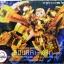 FRAMEARMS GIRL GOURAI-KAI(with FRAMEARMS GIRLs) Final Battle Ver. (In-Stock) thumbnail 1