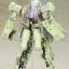 Frame Arms Girl - Greifen Plastic Model(Pre-order) thumbnail 5