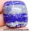 ลาพิส ลาซูลี่ Lapis Lazuli ขัดมันขนาดพกพา (59g) thumbnail 5