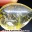 =โปรโมชั่น= พลอยไหมทอง Golden Rutilated Quartz (54.5ct.) thumbnail 5