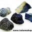 ลาพิส ลาซูลี่ Lapis Lazuli ก้อนธรรมชาติ 10 ชิ้น (109g) thumbnail 3