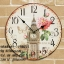 นาฬิกาวินเทจ ลายหอนาฬิกา Big Ben - รหัสสินค้า VTD021 thumbnail 1