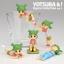 """Yotsuba&!"" Figure Collection vol.1 10Pack BOX thumbnail 2"