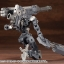 M.S.G Modeling Support Goods - Heavy Weapon Unit 15. Selector Rifle(Pre-order) thumbnail 23