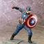 ARTFX+ - Captain America Civil War: Captain America Civil War 1/10 Easy Assembly Kit(Pre-order) thumbnail 8