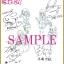 Himouto ! Umaru-chan - vol.1 BD 1st Pressing w/ Nendoroid Umaru Necolombus ver. [Toho Animation exclusive] (Limited Pre-order) thumbnail 5