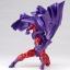 Figure Complex Amazing Yamaguchi No.006 Magneto(Pre-order) thumbnail 8