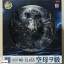 Kantai Collection -Kan Colle- Aircraft Carrier Wo-class 1/8 Complete Figure (In-stock) thumbnail 1