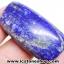 ▽ลาพิส ลาซูลี่ Lapis Lazuli ขัดมันขนาดพกพา (40g) thumbnail 5