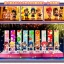 Chocollect Plus Special Stage -Mijuku Dreamer- (Pre-order) thumbnail 1