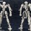 M.S.G Modeling Support Goods - Mecha Supply 08 X Armor B(Pre-order) thumbnail 7