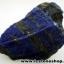 ▽ลาพิส ลาซูลี่ Lapis Lazuli ก้อนธรรมชาติ (22g) thumbnail 1