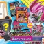 3DS All Kamen Rider Rider Revolution [Chou Ex-Aid Box](Pre-order) thumbnail 14
