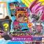 3DS All Kamen Rider Rider Revolution [Chou Ex-Aid Box](Pre-order) thumbnail 14
