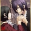 Hakuouki - Trading Mini Shikishi Part.2 12Pack BOX(Pre-order) thumbnail 10