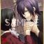 Hakuouki - Trading Mini Shikishi Part.2 12Pack BOX(Pre-order) thumbnail 10
