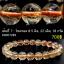 ▽[โปรโมชั่น] สร้อยข้อมือ ไหมทอง (Rutilated Quartz ) 8-9 mm. (02-09-17) thumbnail 8