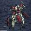 Frame Arms 1/100 Extend Arms 03 -EXF-10/32 Greifen Expansion Parts Set- :RE Plastic Model(Pre-order) thumbnail 5